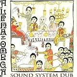 Sound System Dub (RUSCD8216)