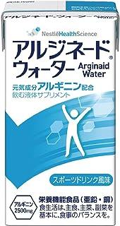 Nestle(ネスレ) アルジネードウォーター スポーツドリンク風味 (125ml×24本セット) 飲む液体サプリメント ( アルギニン 2,500mg / 亜鉛 10mg / 銅 1.0mg ) ドリンク 介護食 栄養補助食品