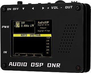 Sangmei USB PowerSupply Radio Shortwave Radio Audio DSP Noise Denoiser Reducer DNR Digital Filter 3.5mm Audio Input/Output...