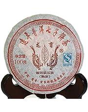 100g (3.5 Oz) 2010 Year Yunnan Aged Lucky Dragon puer pu'er Puerh Tea Ripe Small Cake Té