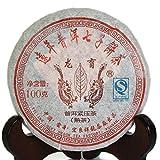 100g 2006 Year Yunnan Aged Lucky Dragon puer pu'er Puerh