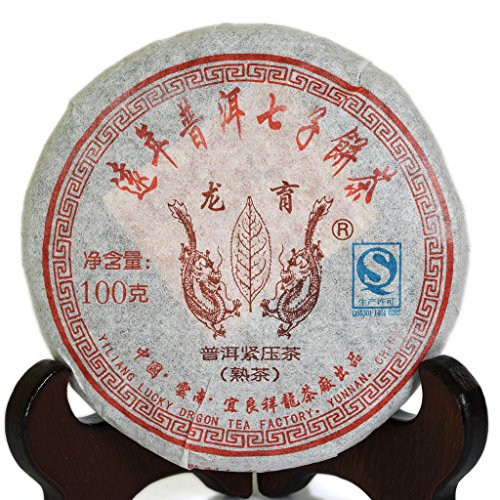 100g (3.5 Oz) 2010 Year Yunnan Aged Lucky Dragon puer pu'er Puerh Tea Ripe Small Cake Tee
