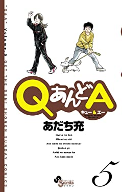 Q & A 5 (monthly Shonen Sunday Comics)