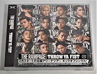 THE RAMPAGE from EXILE TRIBE THROW YA FIST 品