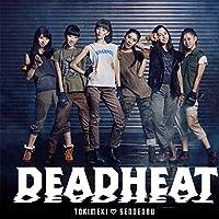 DEADHEAT(ばんばん盤)