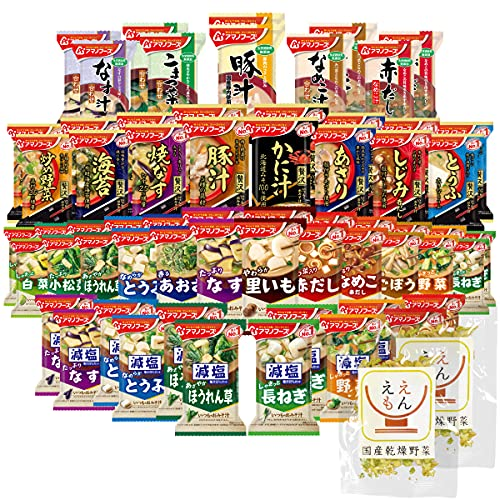 アマノフーズ フリーズドライ 味噌汁 2ヶ月 31種類 62食 みそ汁 セット 国産乾燥野菜 2袋