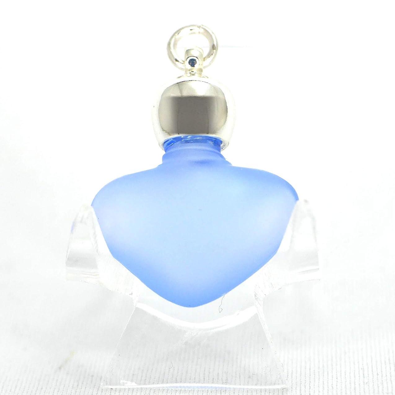 ミニ香水瓶 アロマペンダントトップ ハートブルーフロスト(青すりガラス)0.8ml?シルバー?穴あきキャップ、パッキン付属【アロマオイル?メモリーオイル入れにオススメ】