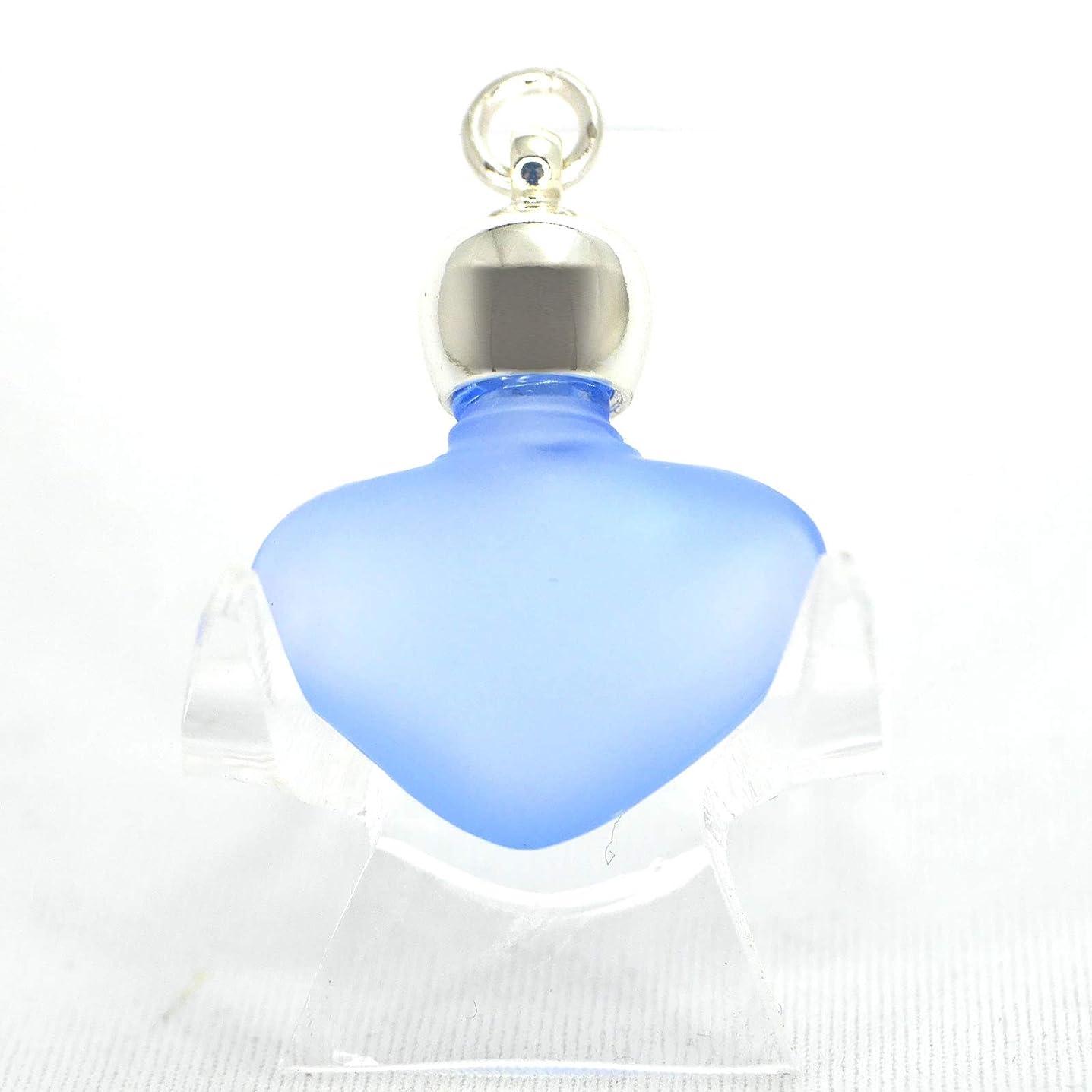 平日それから証書ミニ香水瓶 アロマペンダントトップ ハートブルーフロスト(青すりガラス)0.8ml?シルバー?穴あきキャップ、パッキン付属【アロマオイル?メモリーオイル入れにオススメ】