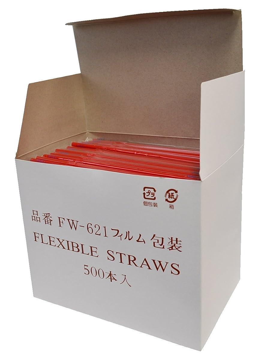 また最終的に量でフレックス ストロー フィルム個別包装 レッド 500本入り 32150058