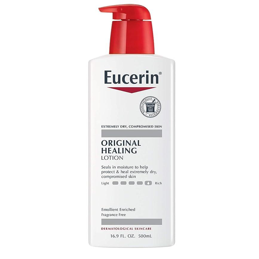 風刺延ばす縁石海外直送肘 Eucerin Original Moisturizing Lotion For Dry And Sensitive Skin, 16.9 oz
