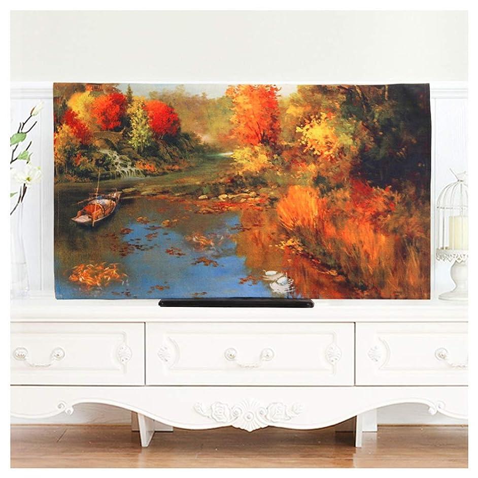 気分安全性ファンブル32から75インチのテレビカバーにフラット/カーブスクリーン防塵テレビのスクリーンプロテクターポリエステルファブリックカバーにLED LCD、プラズマ、カラフルな絵画デザイン (Color : River, Size : 30/32in)