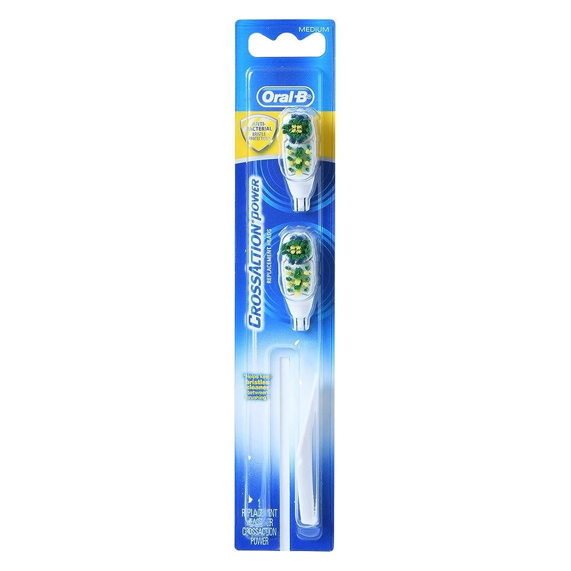 子豚伸ばすケイ素Braun Oral-B CrossAction Power 交換用ブラシヘッド Medium 1 Pack [並行輸入品]