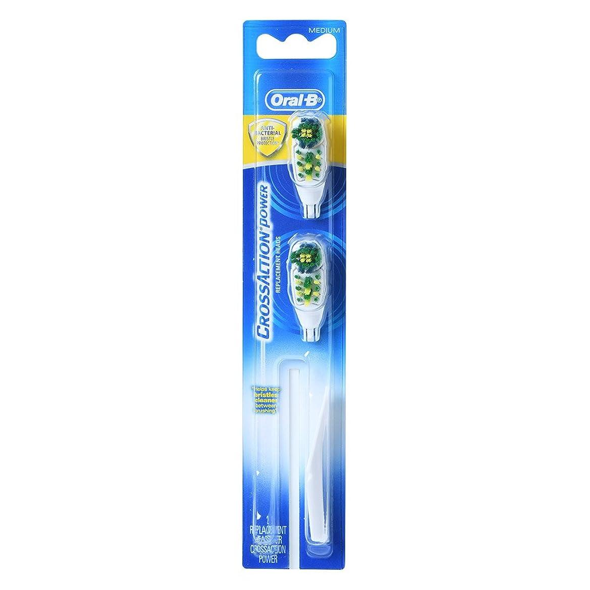 三食用管理Braun Oral-B CrossAction Power 交換用ブラシヘッド Medium 1 Pack [並行輸入品]