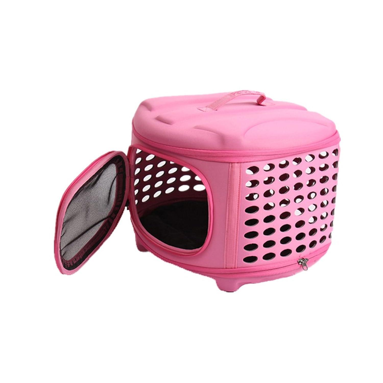 YQQ ペットアウトキャリーバッグ カーペットケージ 猫の犬 ユニバーサル 外出する ポータブルトラベルバッグ ハンドバッグ ペットパッケージ 通気性のある (色 : ローズレッド)