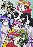 機動新撰組 萌えよ剣 TV Vol.5 [DVD]の画像