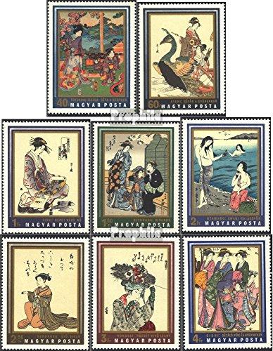 Prophila Collection Ungarn 2673A-2680A (kompl.Ausg.) 1971 Japanische Farbholzschnitte (Briefmarken für Sammler) Malerei