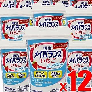 【12個】明治メイバランスMiniカップ いちごヨーグルト味 4902705004375-12