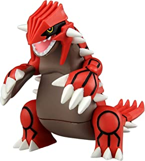 MP-10 Official Pokemon NEW Groudon Figure(Omega Ruby and Alpha Sapphire)