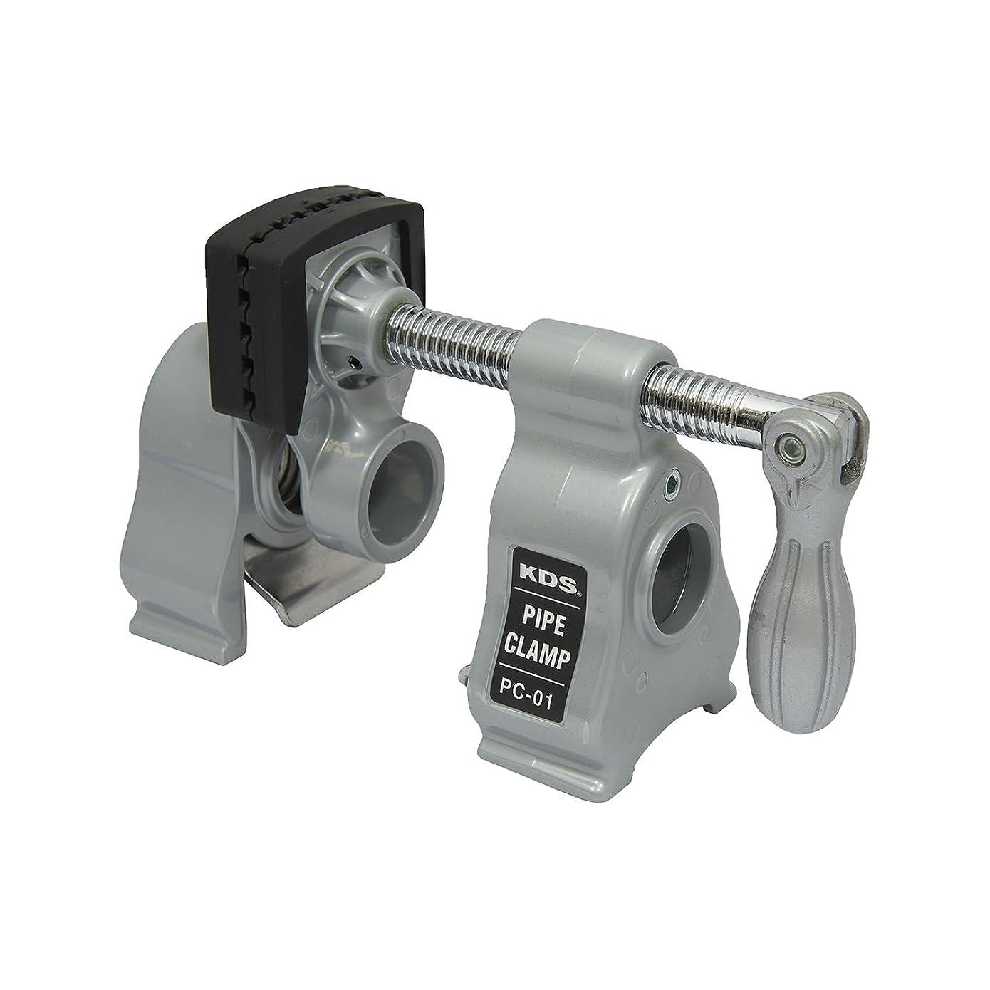 ヘッドレス確保する不純ムラテックKDS パイプクランプ PC-01