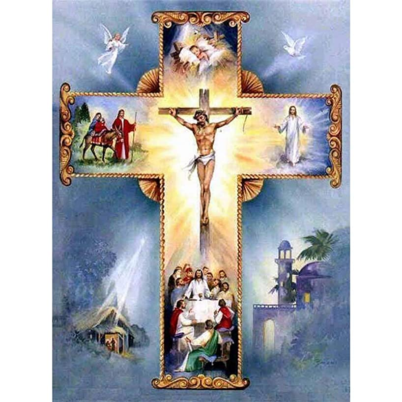 Diamond Painting by Number Kits 5D Religious Jesus Cross Full Round Diamond Cross Stitch Needlework Home Decoration Art Crts Crpsen (39X29CM/15.4
