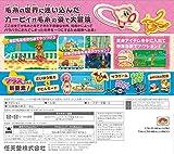 毛糸のカービィ プラス -3DS_05