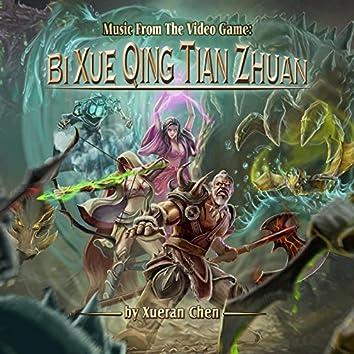 Music from the Video Game: Bi Xue Qing Tian Zhuan