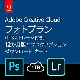 Adobe Creative Cloud フォトプラン(Photoshop+Lightroom) with 1TB 12か月版 Windows/Mac対応 パッケージ(カード)コード版