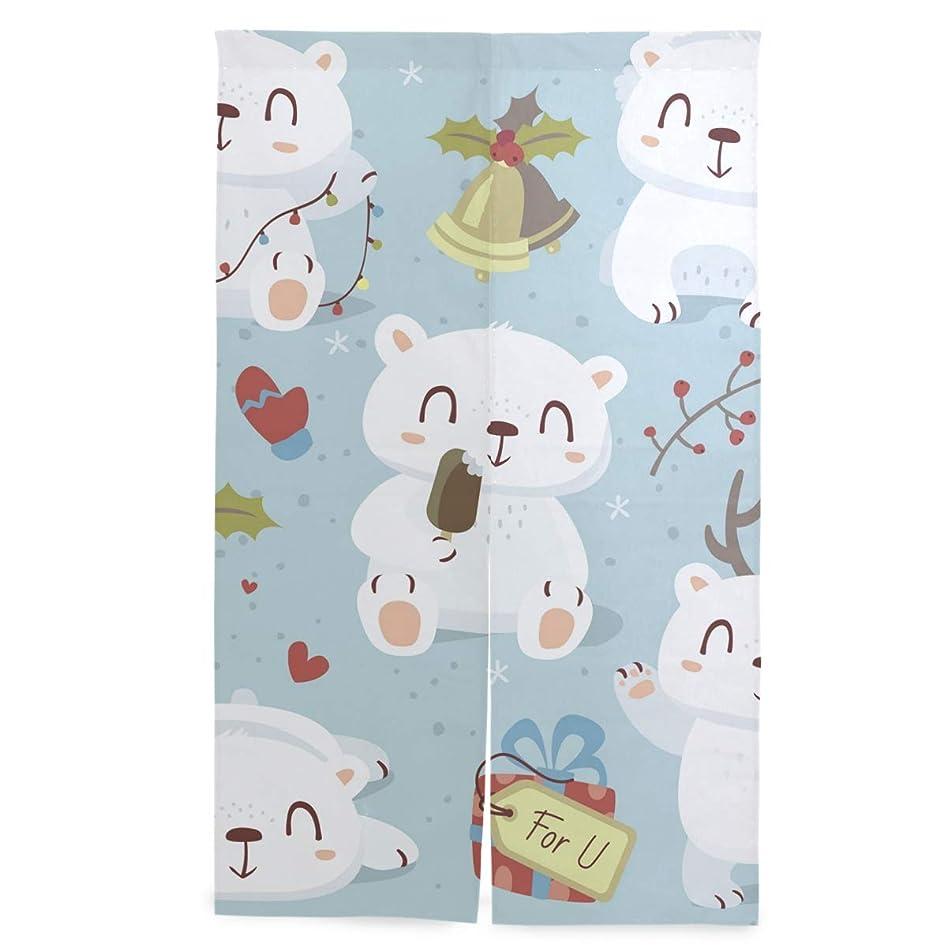 喉が渇いたそこ風味Akiraki のれん 遮光 目隠し 暖簾 間仕切り 玄関 ロング 和風 カーテン クリスマス 熊柄 かわいい 可愛い ハート おしゃれ かわいい キッチン 飲食店 リビング 出入り口 幅86cmx143cm 綿麻 洗える