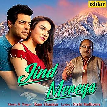 Jind Mereya