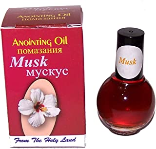 from The Holy Land Anointing Oil - 10ml (.34 fl. oz.) (Musk)