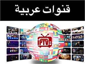 SS Box HD 4K, 8000+ Channels Including Arabic and International Channels No Monthly..