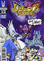 LEGENDZ TALE OF THE DRAGON KINGS 12 [DVD]