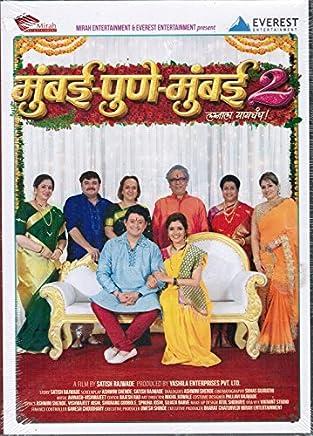 Amazon com: Mumbai Pune Mumbai: Movies & TV