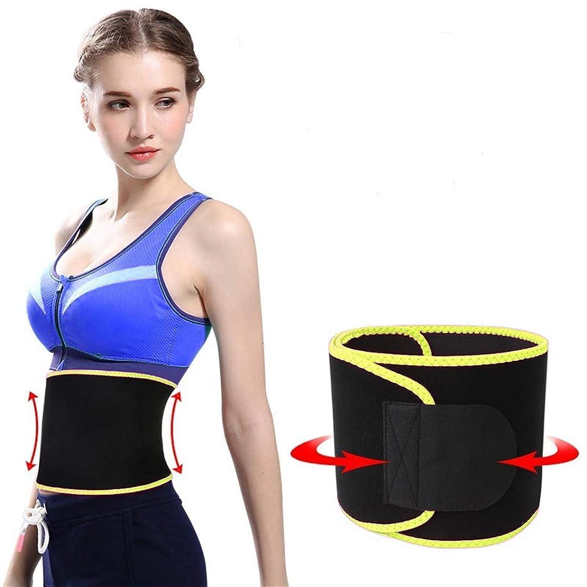 HMBON Sweat Waist Slimmer Waist Trainer,Waist Trimmer Belt for Women & Men Weight Loss,Shape The Waist Curve of The Human Body, 2 Sizes (Length Up to 40''/ 48'')