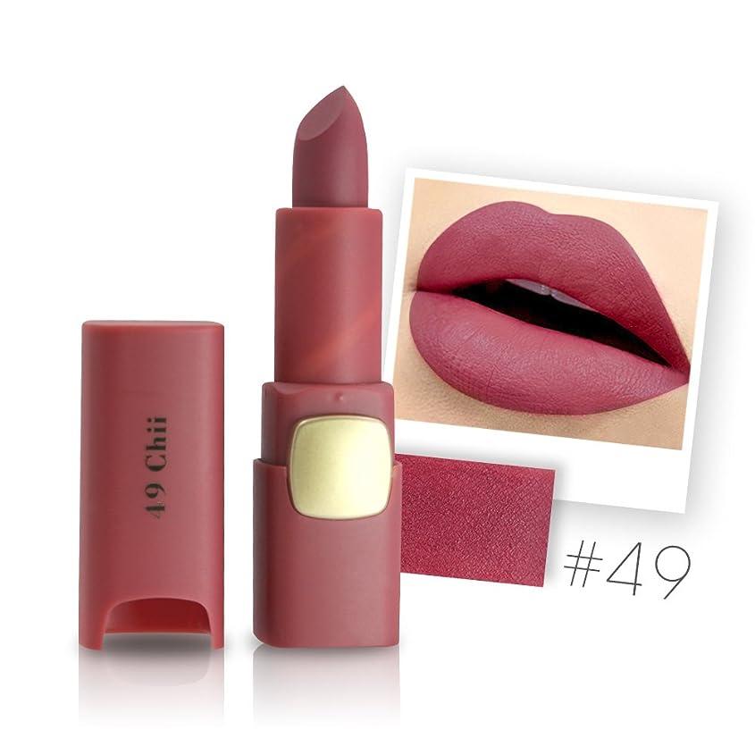 災害アルコーブ突破口Miss Rose Brand Matte Lipstick Waterproof Lips Moisturizing Easy To Wear Makeup Lip Sticks Gloss Lipsticks Cosmetic