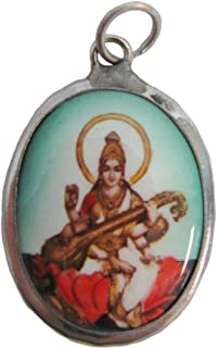 Saraswati Hindu Goddess of Knowledge Om/Ohm Yoga Reversible Meditation Pendant/w Gift Pouch