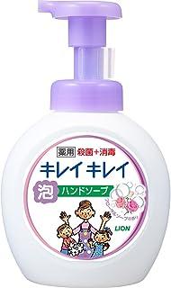 【医薬部外品】キレイキレイ 薬用 泡ハンドソープ フローラルソープの香り 本体ポンプ 大型サイズ 500ml