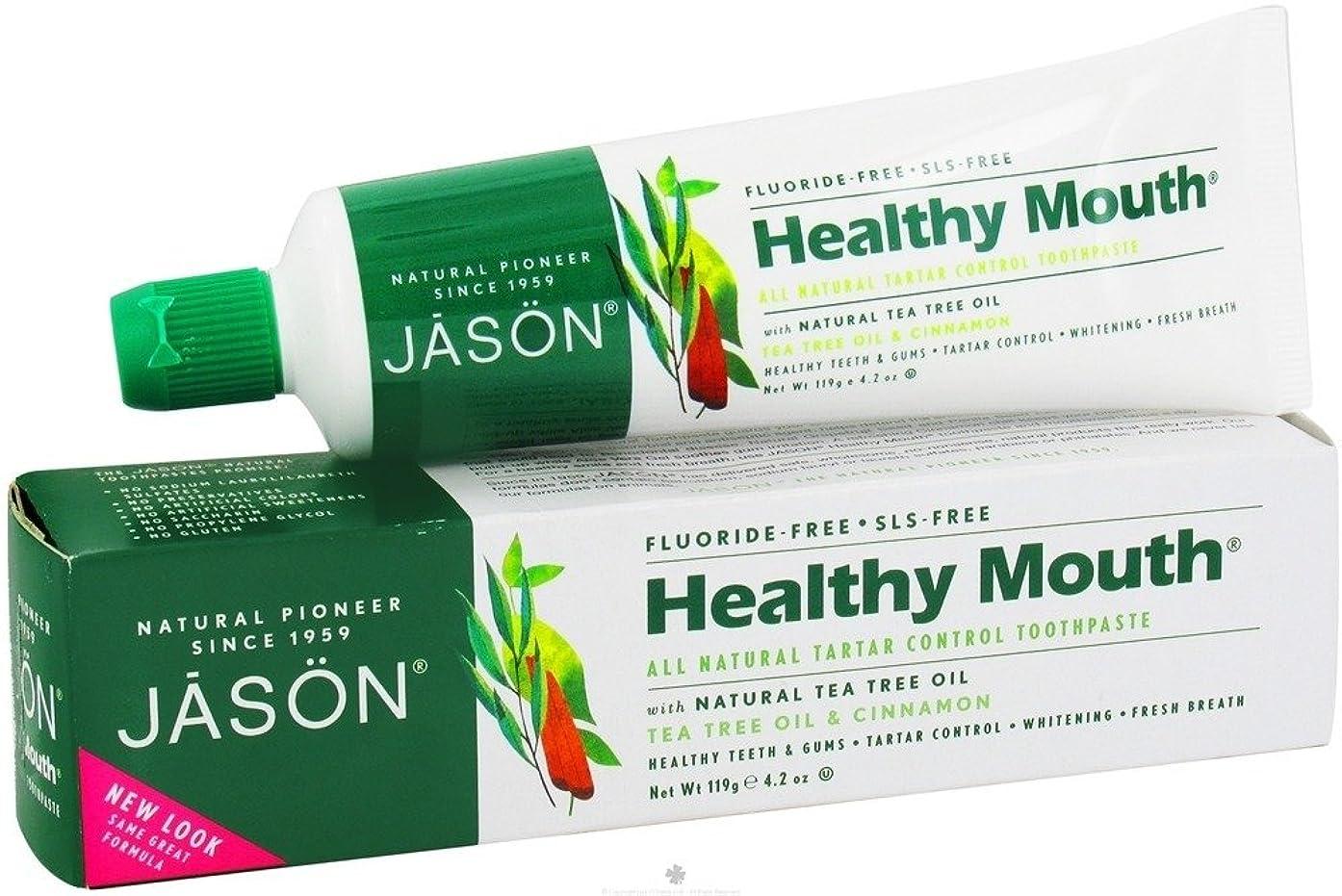 オープナーエッセンスこだわりJASON Natural Products - 歯磨き粉健康口ティー ツリー油フッ化物-無料 - 4ポンド [並行輸入品]