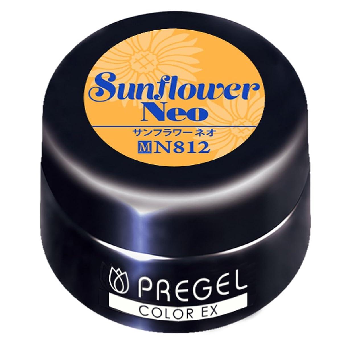 熱遊び場動機PRE GEL カラーEX サンフラワーneo812 3g UV/LED対応