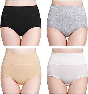 wirarpa Women's High Waisted Cotton Underwear Ladies Soft Full Briefs Panties Multipack