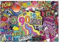 HD 7x5ftヒップポップ90年代をテーマにしたパーティーの背景の落書き90年代に戻る写真の背景ロックパンク音楽ディスコレトロ赤ちゃん大人誕生日バナーケーキテーブルデコレーション写真ブース小道具