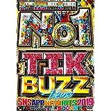 洋楽DVD 3枚組 125曲 フルPV NO.1 TIK BUZZ Tokerss BEST HITS - I-SQUARE 3DVD 世界で超人気アプリTikTokからBUZZ SONGのみ厳選収録