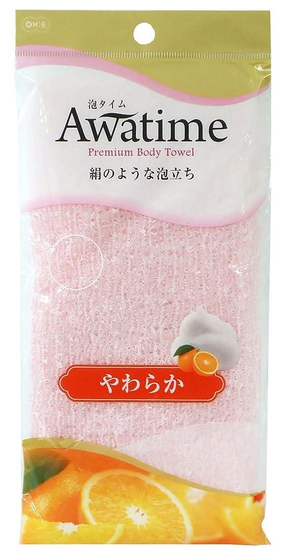 薄めるしつけ視力オーエ 泡タイム ボディ タオル やわらか ピンク 約22×100cm 絹のような 泡立ち