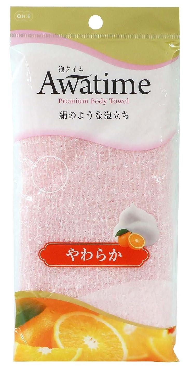 整理する突撃アプライアンスオーエ 泡タイム ボディ タオル やわらか ピンク 約22×100cm 絹のような 泡立ち