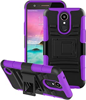 LG Aristo Case Clear,LG aristo 3 Plus/k8 2017/Fortune/Risio 2/Phoenix 3/LG LV3/Rebel 2 LTE/Rebel 3 LTE Case W/Screen Protector Four-Corner Soft TPU Slim Shockproof Bumper Protective Phone Cover,Clear