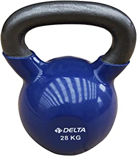 Delta Elite KTL Çaydanlık Tipi Demir Dambıl - Kettlebell (Kulplu Ağırlık)