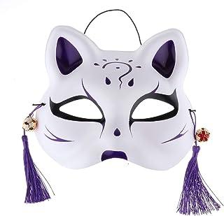 Amazon.es: Kitsune - Disfraces y accesorios: Juguetes y juegos