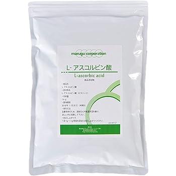 ビタミンC 1kg L-アスコルビン酸 粉末 塩酸除去 パウダー 計量スプーン付き