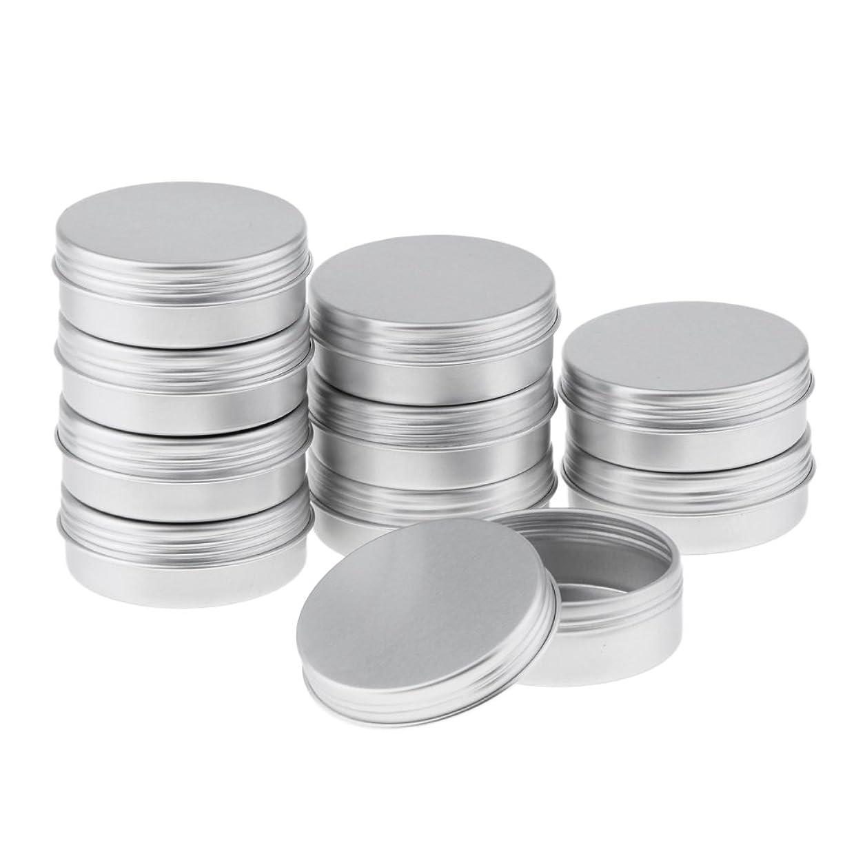 10個の25ミリリットルのアルミリップクリーム缶ポットコスメティッククリームジャーボトル容器 - 10個25ml