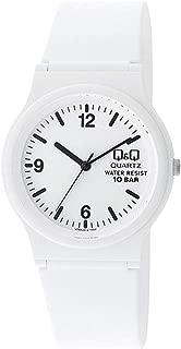 Q&Q Men's White Dial Silicone Band Watch - VP46J012Y
